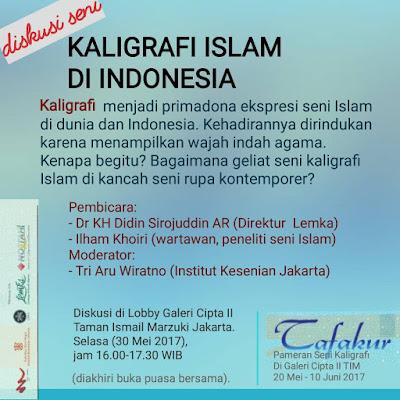 diskusi seni kaligrafi islam di indonesia