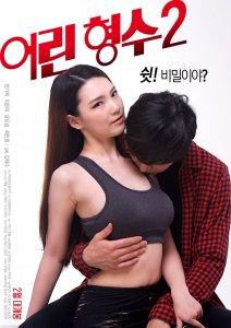 Film Semi Korea Young Sister-In-Law 2 (2017) HDRip [Subtitle Indonesia] Khusus Dewasa 18+