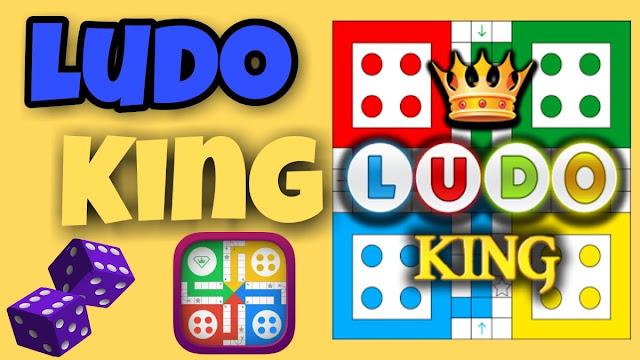 تحميل لعبة الليدو Ludo King للكمبيوتر وللموبايل الاندرويد كاملة مجانا