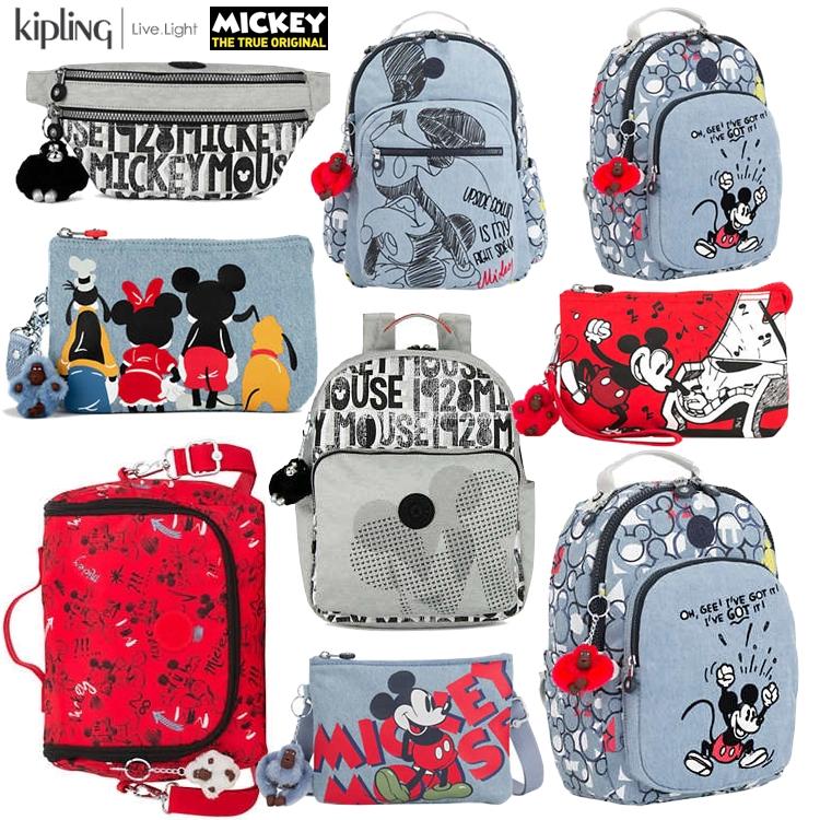914a1684c Tem mochila, necessaire, sacola, estojo, pochete, bolsas M A R A V I L H O  S A S!! Como vocês podem ver, a paleta de cores é toda vermelha, preta, ...
