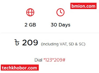 Robi-2GB-209Tk-Internet-Offer-Validity-30Days-Enjoy-larger-volume-of-internet-in-all-the-Robi-Monthly-data-packs