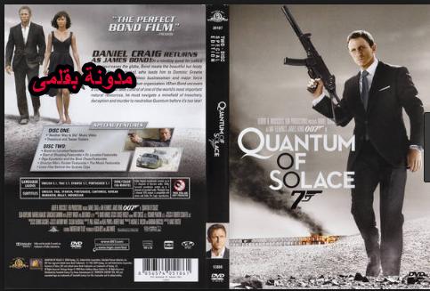 تحميل لعبة james bond 007 quantum of solace كاملة ومضغوطة برابط واحد