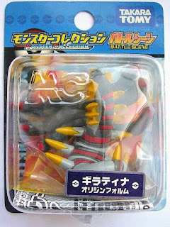 Giratina figure origin form Takara Tomy Monster Collection battle Scene series