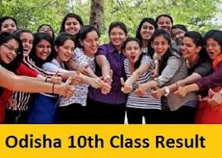 Odisha 10th Class Result
