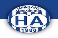 iraklis-ampelokipon-keraynos-kolxikou-1-1