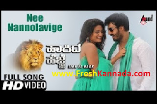 Simha Hakida Hejje Nee Nannolavige Kannada Video Songs Download
