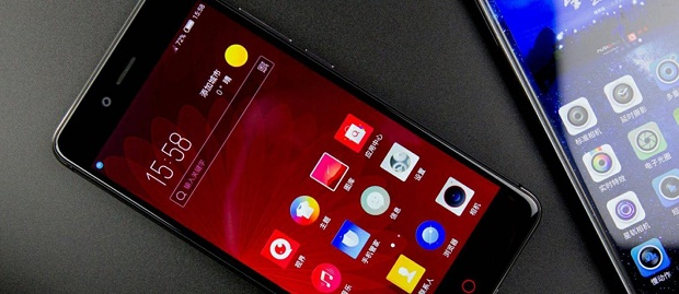 Wow ! Smartphone Terbaru ZTE dengan Kamera 23 MP dan Kamera depan 13MP