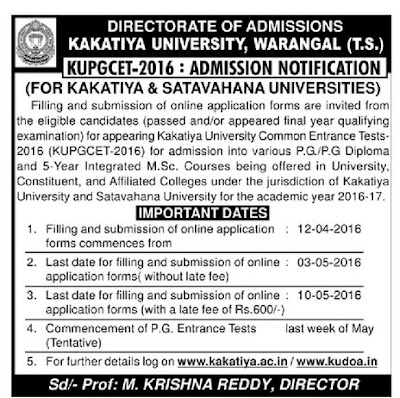 KU PGCET 2016 Notification KUPGCET Online Apply