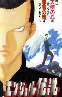 أنجل دينسيتسو angel densetsu انمي أسطورة الملاك