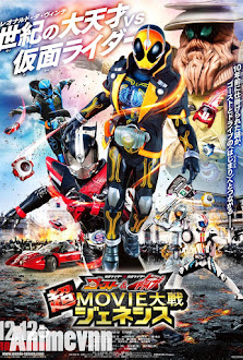 Kamen Rider VS Kamen Rider – Ghost & Drive Super Movie War Genesis -  2015 Poster