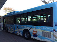 doraemon bus
