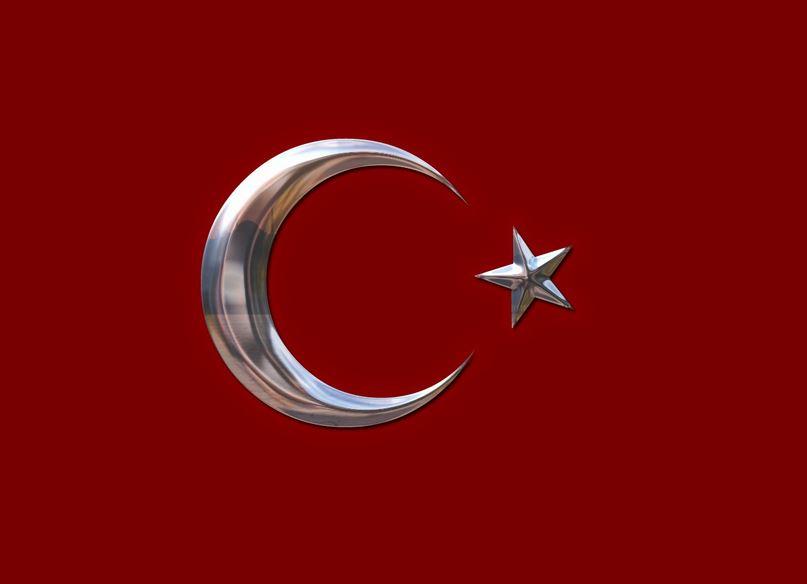 En Güzel HD Türk Bayrakları