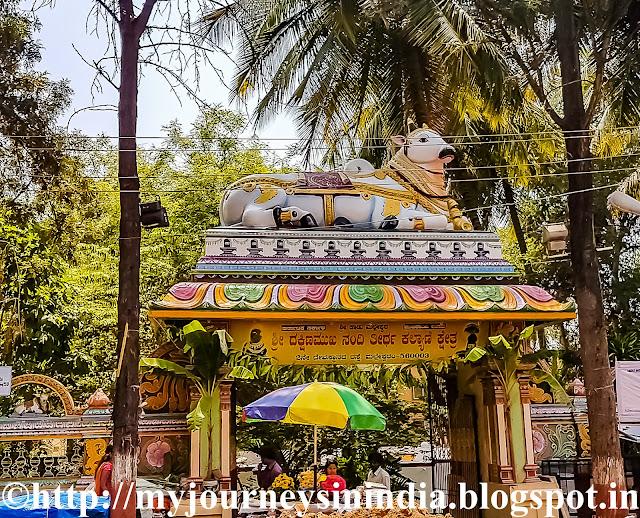 Sri Dakshinamukha Nandi Tirtha Kalyani Kshetra, Bangalore