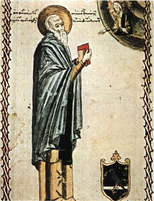 Ματθαίος Βλαστάρης. Λόγιος ιερομόναχος και συγγραφέας. Μικρογραφία από χειρόγραφο του 15ου αι. (Αγιον Ορος, Μονή Βατοπεδίου).