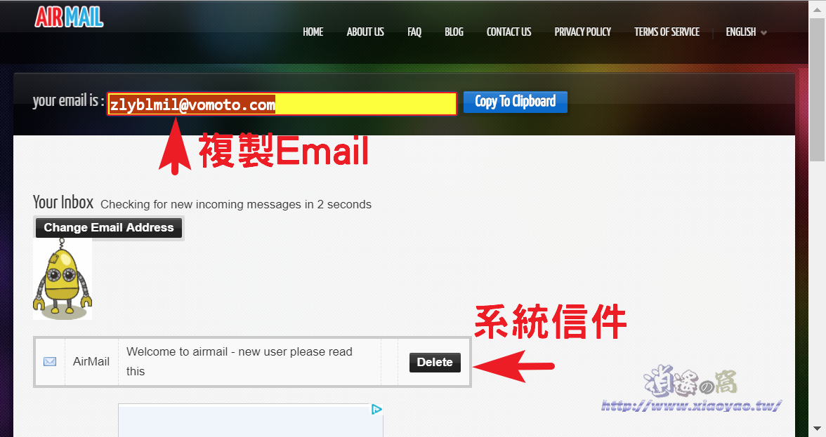 AirMail 提供免費 24 小時臨時性電子信箱