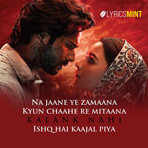 Kalank () Mp3 Songs Download Kalank () Bollywood Movie Mp3 Songs Download blogger.com