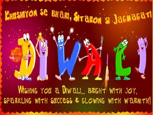 Diwali wishes greeting cards | Deepawali greetings