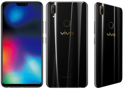 Vivo-Z1i-Price