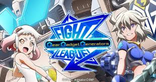 Fight League Gear Gadget Generators
