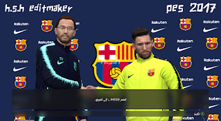 PES 17 Barcelona 2018-2019 Press Room V3 and Manager Kits