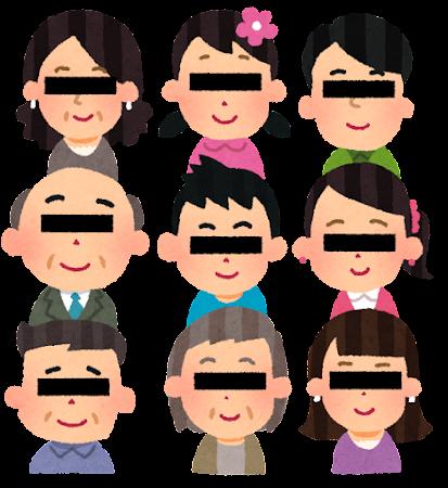 privacy_tokumeisei.png