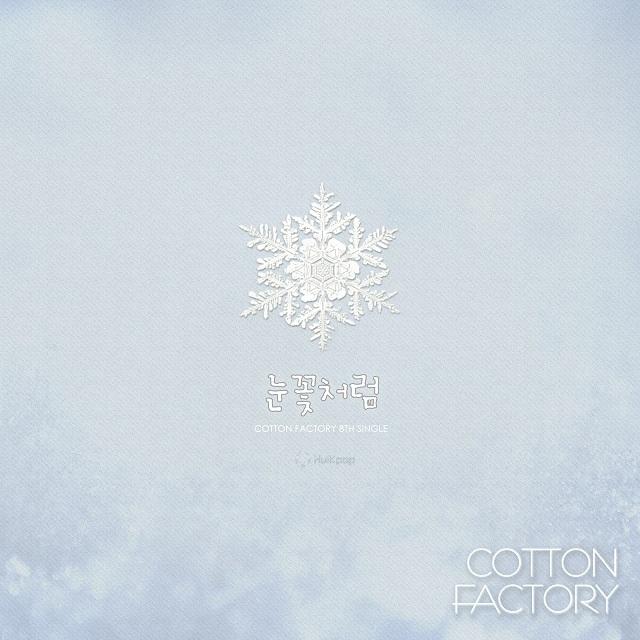 [Single] Cotton Factory – Like Snow