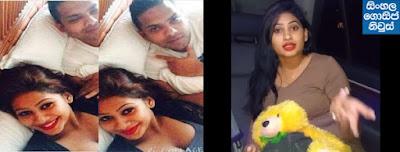 Piumi Hansamali speaks about social media selfie photo