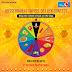 #Dussehrawali Wheel of Luck Contest - Win Daily prizes