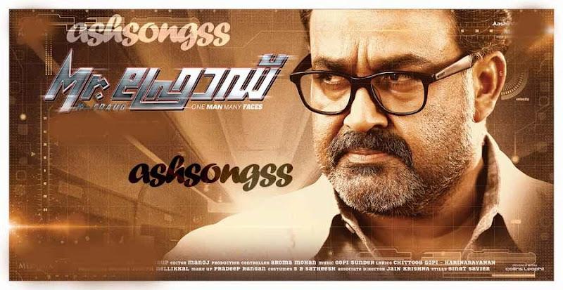Mr. Fraud malayalam movie full movie download