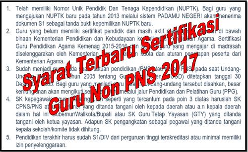 Syarat Terbaru Sertifikasi Guru Non PNS 2017