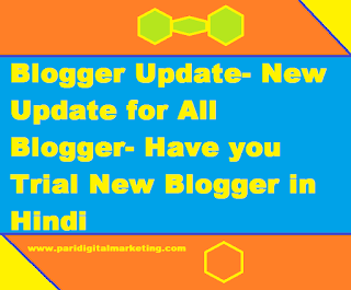 Blogger Update- New Update for All Blogger- Have you Trial New Blogger in Hindi