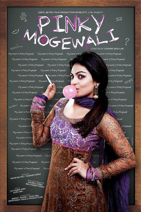 Har koi aashiq miss pooja free download.
