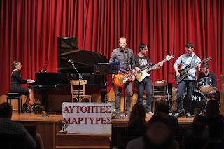 Αυτόπτες Μάρτυρες_Greek rock band