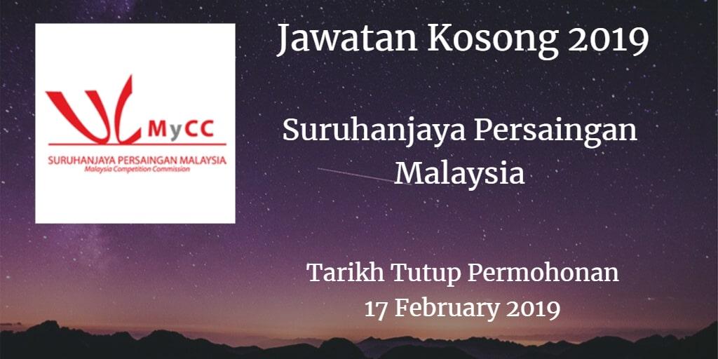 Jawatan Kosong MyCC 17  February 2019
