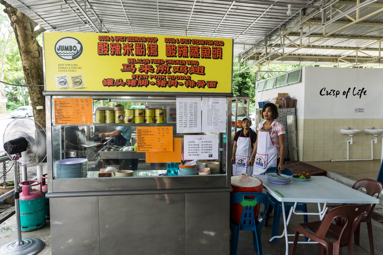 Nice Food Sungai Ara Food Court Penang