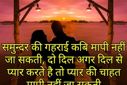 Preet Love Status Hindi For Whatsapp- Top 111 Massage