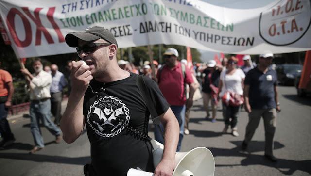 Λουκέτο για τέσσερις μέρες στους Δήμους - Απεργούν οι εργαζόμενοι στην Τοπική Αυτοδιοίκηση