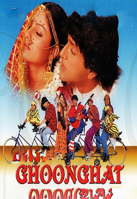 Ghoonghat 1997 Hindi 480p WEB HDRip 400mb