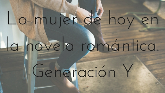 Generación Y_Apuntes literarios de Paola C. Álvarez