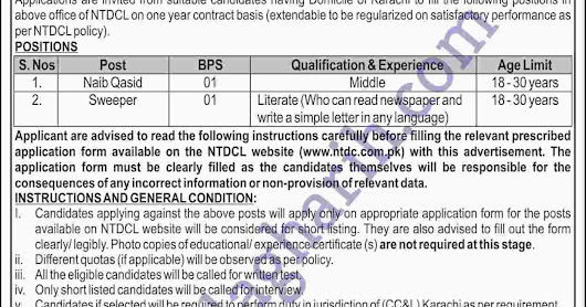 NTDCL National Transmission and Dispatch Co LTD