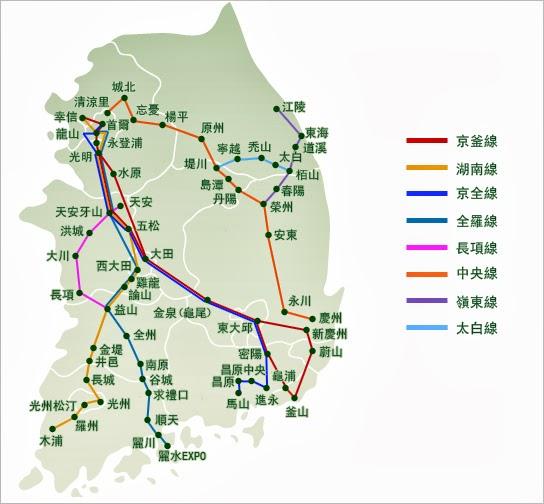 投資無知 攀山無悔 YSWong Blog: 濟州/光州/全州/釜山/首爾14天行山賞楓之旅
