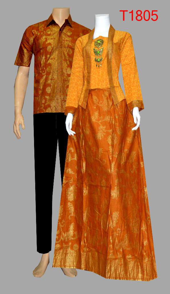 Baju Batik Couple Setelan Kutubaru Model Rok Lebar T1805