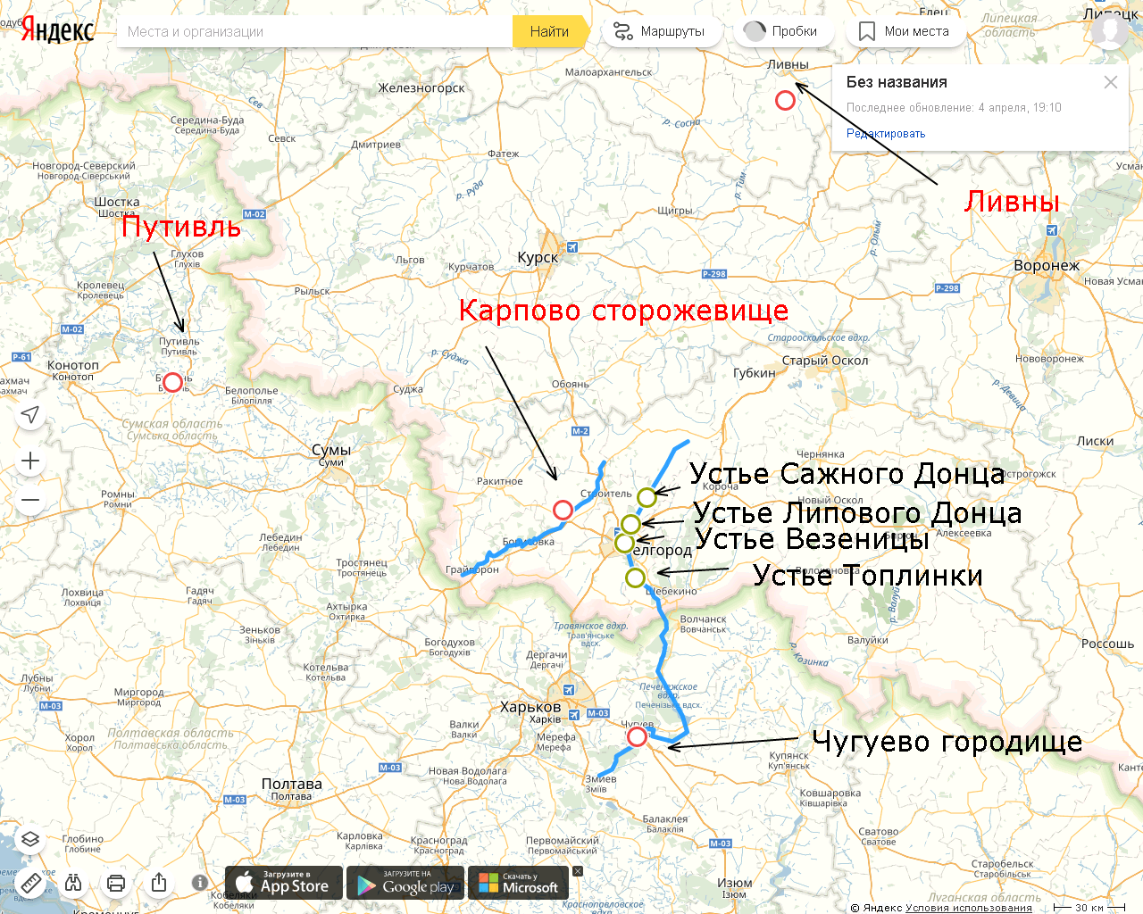 схема маршрута обхода сторожа