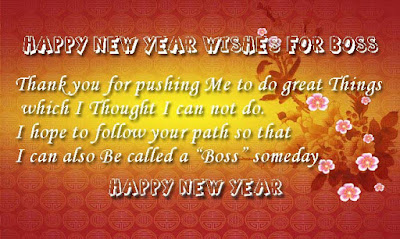 Happy New Year 2017 SMS Messages for Boss