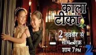 SINOPSIS Tentang Kaali dan Gauri ANTV Episode 1 - Terakhir (Drama India)