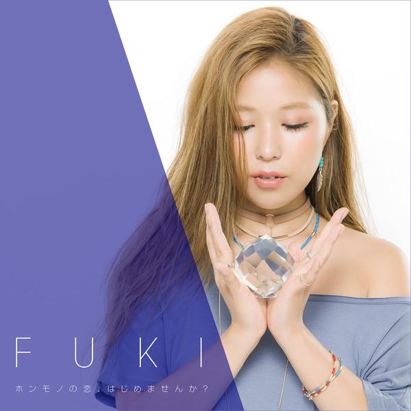 [Single] FUKI – ホンモノの恋、はじめませんか? (2016.08.03/MP3/RAR)