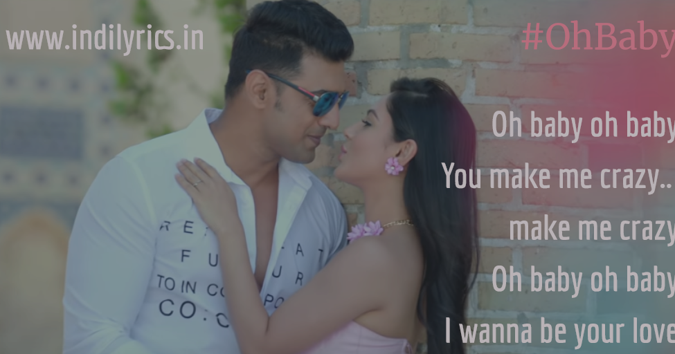 Oh Baby You Make Me Crazy Hoichoi Unlimited Full Audio Song