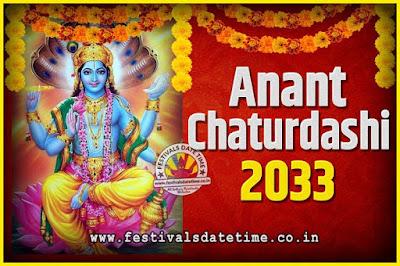 2033 Anant Chaturdashi Pooja Date and Time, 2033 Anant Chaturdashi Calendar