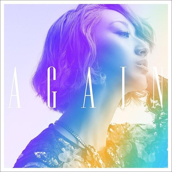 Ms.OOJA – Footprint Lyrics 歌詞