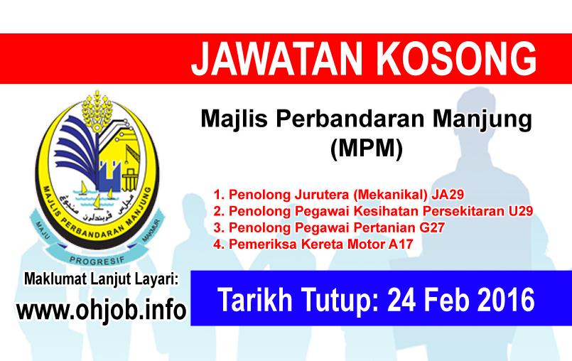 Jawatan Kerja Kosong Majlis Perbandaran Manjung (MPM) logo www.ohjob.info februari 2016